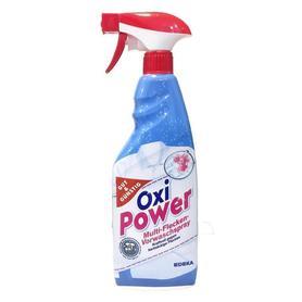 Gut&Gunstig odplamiacz w spray 750 ml